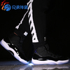 【兄弟体育】  Air Jordan 11 Space Jam AJ11大灌篮 378037-003