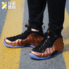 兄弟体育 Nike Air Foamposite One Copper 铜喷 314996-007