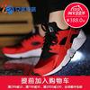 【兄弟体育】耐克Nike Air Huarache 华莱士 大红女鞋 634835-602