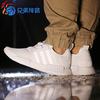 【兄弟体育】Adidas NMD Runner 黑白 全白 男女 跑步鞋  S79166