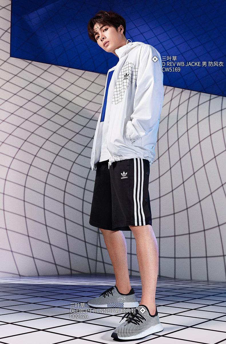 adidas 三叶草 deerupt runner 王嘉尔网格运动跑步鞋 cq2626图片