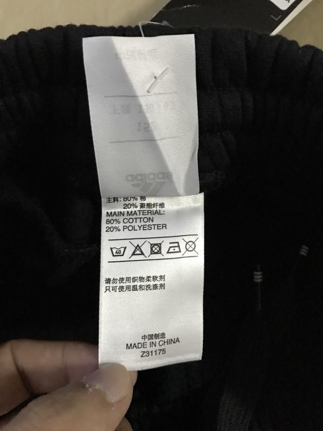 z31175 阿迪达斯大童长裤