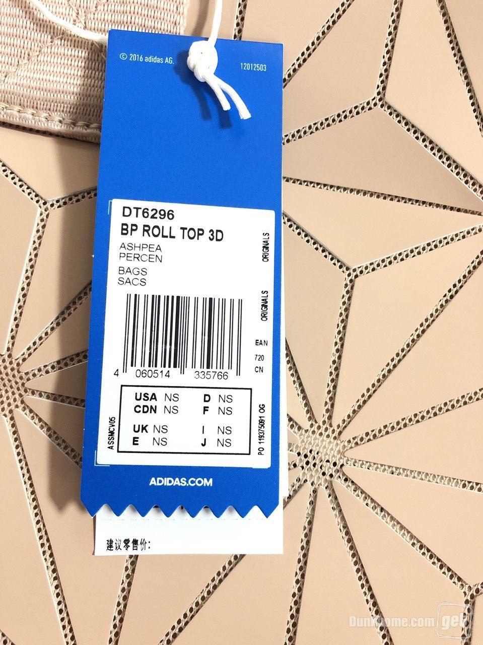 870dde7eaa adidas DT6296 BP ROLL TOP 3D