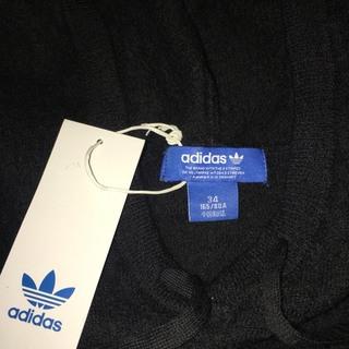 adidas三叶草羊毛卫衣