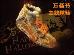 说完万圣节,来康康亡灵节限定球鞋吧!