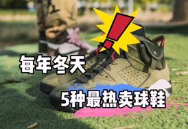 秋冬天黑的早?反光球鞋助你每天多帅六小时!