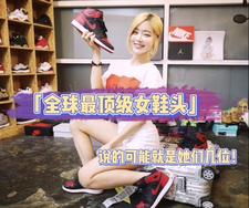 紧身衣配冷门鞋?如此实在的Sneaker Girl你爱吗?