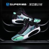 未来科技感十足的超轻篮球鞋