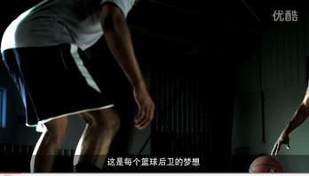 廣告:UA Charge BB