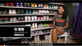 ULSUM.五双 #10 | 这个女孩鞋子可能比你还多。