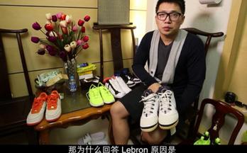 塑料鞋成本到底高不高?