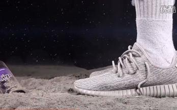 "当 Adidas  Yeezy Boost 350 ""Moonrock""遇上甜辣酱"