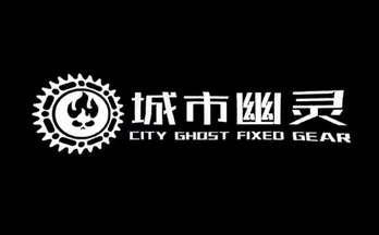 城市幽靈 2.0版車隊宣傳片
