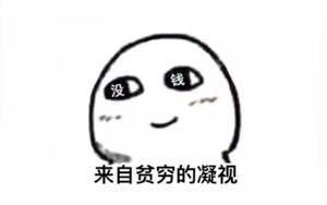"""【Tirion球鞋杂谈】为什么我们""""佛系""""玩鞋,却依旧是个""""穷人""""?"""